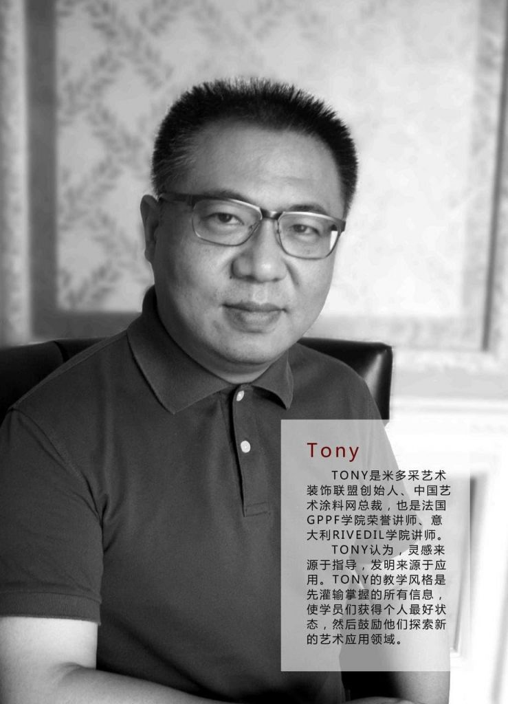 Dr Tony Zhang